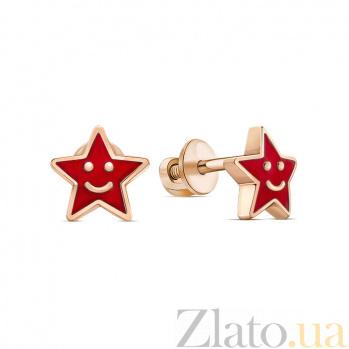 Серебряные позолоченные пуссеты Улыбчивая звездочка с красной эмалью 000070727
