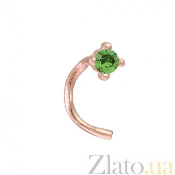 Золотой пирсинг в нос с зелёным фианитом Зара 1018.3