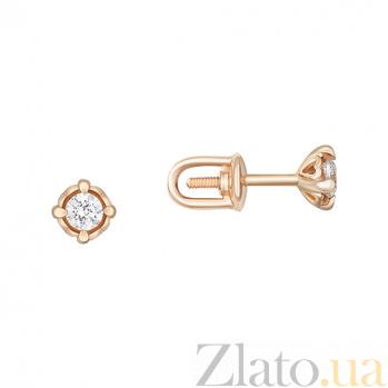 Серьги в красном золоте Дженис с бриллиантами 000031588