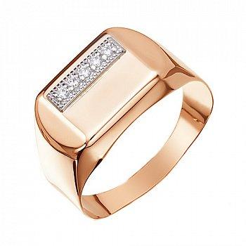 Золотое кольцо с фианитами  000046697