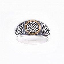 Серебряное руническое кольцо-амулет Защитное заклинание с чернением и позолотой