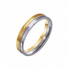 Золотое обручальное кольцо День Святого Валентина