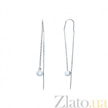 Серебряные сережки Алиния AQA--Тс-580056
