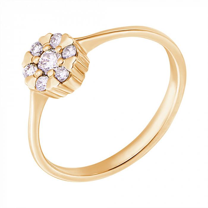 Золотое кольцо Цветок любви в желтом цвете c бриллиантами 000070552