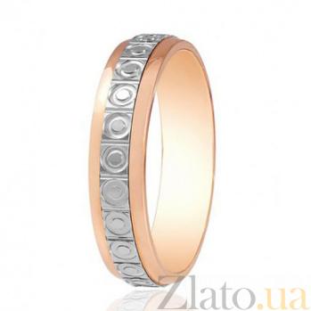 Золотое обручальное кольцо с округлым орнаментом Лелия 000001631