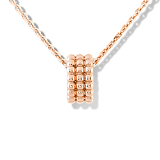 Кулон в розовом золоте Perlée