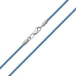 Коттоновый крученый голубой шнурок Лоренс с серебряным замком, 2мм