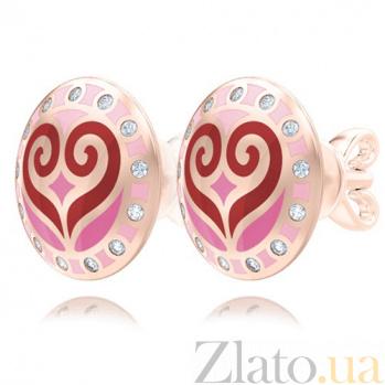 Серьги из розового золота с бриллиантами Талисман: Любви  4727