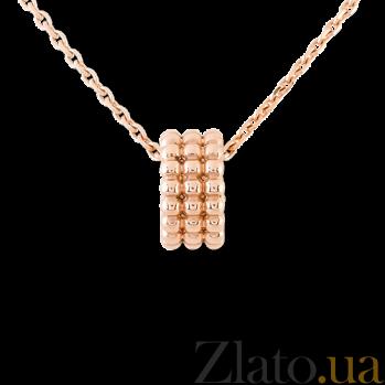 Кулон в розовом золоте Perlée P-VCA-Perlée-R