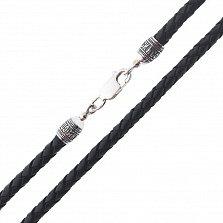 Кожаный шнурок Правда с серебряной застежкой и чернением