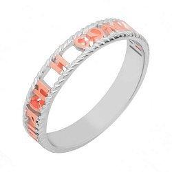 Серебряное кольцо 000039525