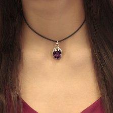 Серебряный кулон Аметис с крупным фиолетовым кварцем