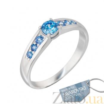 Серебряное кольцо с кристаллами Swarovski Аврора 000029339