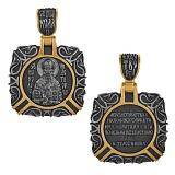 Серебряная ладанка с позолотой Святой Николай