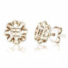 Серебряные сережки с позолотой Левзея