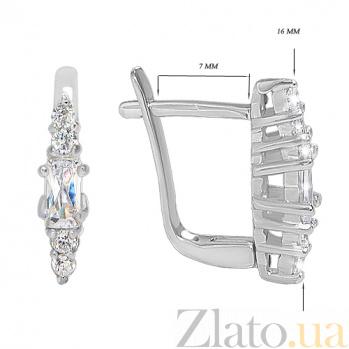 Серебряные серьги Изобилие 10030011