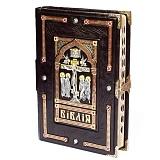 Библия большая (на украинском языке)