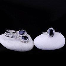 Серебряное кольцо Анна с сапфиром и фианитами