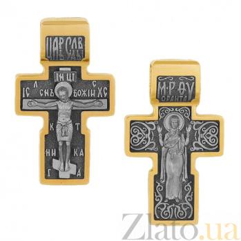 Крестик из серебра с чернением и позолотой Преклонение HUF--3464-ЗЧФ