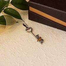 Серебряный подвес с золотой вставкой Золотой ключик