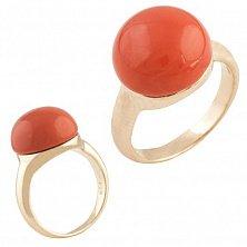 Серебряное кольцо Рошель с красным кораллом