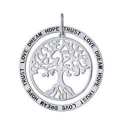 Серебряная подвеска Древо Жизни с надписью 000140400