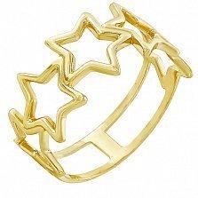 Золотое кольцо Звездный путь в желтом цвете