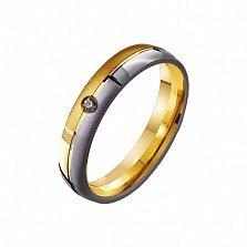 Золотое обручальное кольцо Классическая пара с цирконием