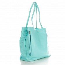 Кожаная сумка на каждый день Genuine Leather 8968 бирюзового цвета с карманами на молнии по бокам