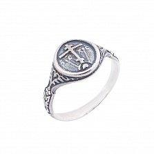 Серебряное кольцо Символ веры с чернением