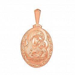 Золотая ладанка Касперовская икона Божьей Матери