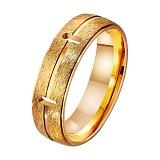 Золотое обручальное кольцо Созвездие любви
