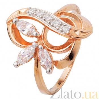 Серебряное кольцо с позолотой и цирконием Розмари 000025618