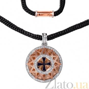 Колье Звезда Эрцгаммы со шнурком и  позолоченной застежкой, ø 3,5см HUF--10424-БЗР