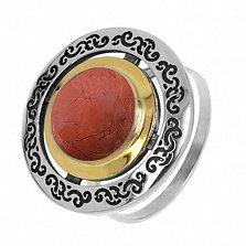 Серебряное кольцо Джоконда с золотой накладкой и красной яшмой