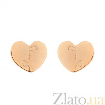Серьги в красном золоте Сердечки SVA--2001211101/Без вставки
