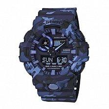 Часы наручные Casio G-shock GA-700CM-2AER