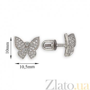 Серьги в белом золоте Парящая бабочка с фианитами SVA--2190016102/Фианит/Цирконий