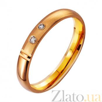 Золотое полуматовое обручальное кольцо Счастливый союз с фианитами TRF--412853