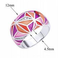 Серебряное кольцо Марисса с разноцветной эмалью в розовых тонах и белыми фианитами в стиле Фрайвилле