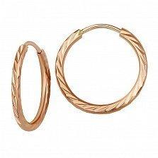 Золотые серьги-кольца Бендиго