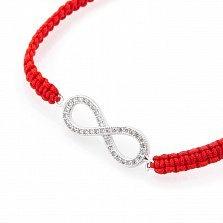 Плетенный браслет из красной нити и серебра Бесконечность с фианитами