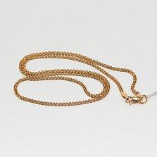 Золотая цепочка Имидж