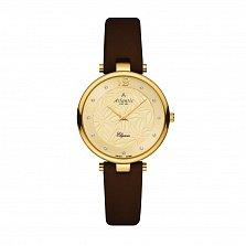 Часы наручные Atlantic 29037.45.31L