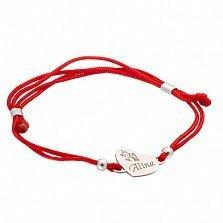 Шелковый браслет со вставкой Сердце-ангел Alina