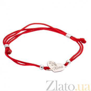 Шелковый браслет со вставкой Сердце-ангел Alina Сердце-ангел2 Alina