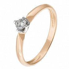Золотое кольцо с бриллиантом Грация
