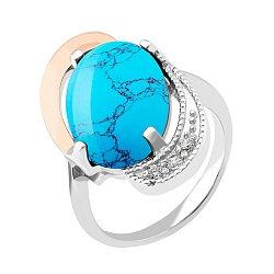 Серебряное кольцо с золотой накладкой, имитацией бирюзы и фианитами 000072319