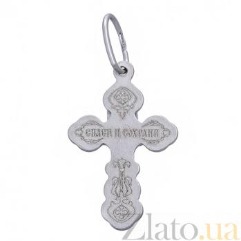 Крестик из белого золота Благословение HUF--11127-бел