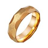 Золотое обручальное кольцо Вечная нежность